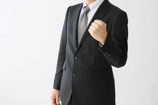 ランドクルーザープラドのカスタムなら【ウィード】へ!